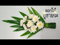 Contemporary Flower Arrangements, Creative Flower Arrangements, Floral Arrangements, Table Flowers, Big Flowers, Bridal Flowers, Diwali Decorations, Festival Decorations, Flower Decorations