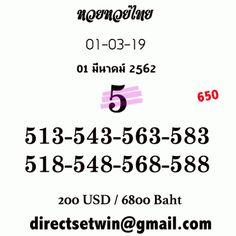 Thai Lottery Sure Game Number thai lotto 123 thai lotto game thai lottery game thai lottery thai lotto win thai lottery win tips 123 thai lotto master========== NUMBER VIP TI…