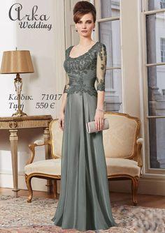Αποτέλεσμα εικόνας για φορεματα για πεθερες 2014