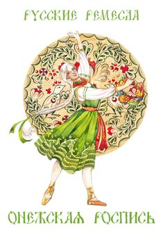 - Russian crafts - Onega painting - by Losenko.deviantart.com on @DeviantArt