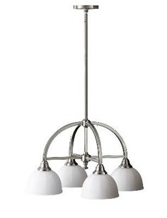 Product Catalog – Southern Lighting Gallery