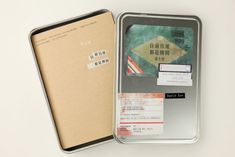 鐵盒設計 / 聶永真, 攝影 / 但以理, Tin case with book