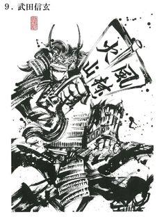 Japanese Art Samurai, Japanese Warrior, Ghost Rider Marvel, Samurai Artwork, Ninja Art, Samurai Warrior, Animal Sketches, Japan Art, Dark Fantasy Art