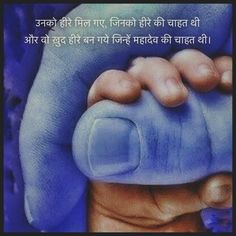Rudra Shiva, Mahakal Shiva, Lord Shiva Hd Wallpaper, Lord Vishnu Wallpapers, Lord Shiva Mantra, Shiva Sketch, Lord Shiva Statue, Shiva Shankar, Shiva Photos