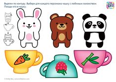 Animals-in-cups-2 (700x494, 150Kb)