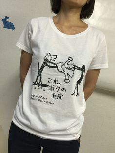 これ、ボクの毛皮 Tシャツ http://store.shopping.yahoo.co.jp/animal-rights/
