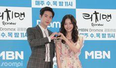 "On May upcoming drama ""Rich Man, Poor Woman"" held a press conference at Seoul Dragon City Hotel with actors EXO's Suho (Kim Jun Myeon), Ha Yeon Soo, Oh Bts Angst, Dramas, Suspicious Partner, Dragon City, Japanese Drama, Kim Junmyeon, We Are Young, Rich Man, Chinese Boy"