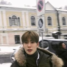 Jaehyun :: NCT Nct 127, K Pop, Nct Life, Johnny Seo, Dream Chaser, Valentines For Boys, Wattpad, Jung Yoon, Jung Jaehyun