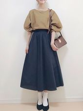 Long Skirt With Slit;Outfit Source by skirts Long Skirt Fashion, Long Skirt Outfits, Modest Fashion, Fashion Dresses, Long Skirt Hijab, Dress Outfits, Modest Clothing, Mode Ootd, Mode Hijab