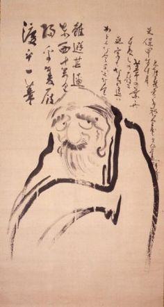 仙厓義梵 Sengai Gibon (1750-1837)