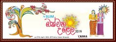 Sri Lanka Institute of Marketing (SLIM)
