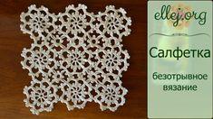♥ Салфетка крючком 13 мотивов • Безотрывное вязание мотивами • Crochet s...