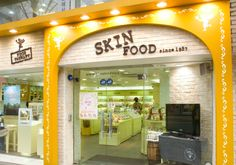 A Skinfood storefront in Seoul, Korea
