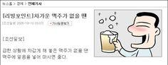 리빙포인트-차가운맥주.gif