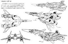 VF-4 awesomeness