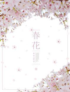 합성·편집 - 클립아트코리아 :: 통로이미지(주) Flowers, Royal Icing Flowers, Flower, Florals, Floral, Blossoms