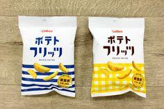 「じゃがりこ」とも「じゃがビー」とも違いますポテトフリッツ Popcorn Packaging, Chip Packaging, Food Packaging Design, Coffee Packaging, Japanese Packaging, Japan Design, Potato Chips, Food Design, Soft Spoken
