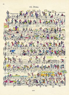 Musical sports