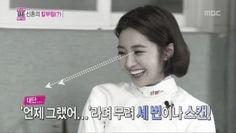 jinwoon jun hee wgm4