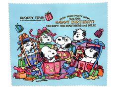 SNOOPY in GINZA商品スヌーピー誕生祭『HAPPY BIRTHDAY!』先行販売   スヌーピータウンショップ