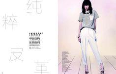 """""""Lasercut Leather"""" : Sui He : Vogue China March 2013 : Sharif Hamza"""