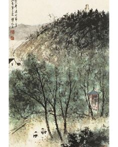 Fu Baoshi, c.1950s #fubaoshi#inkbrushpainting#chinesecaligraphy#watercolour Watercolour, 1950s, Painting, Outdoor, Instagram, Art, Pen And Wash, Outdoors, Art Background
