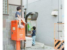 ハルとミナ(9) - ハルとミナ - Asahi Shimbun Digital[and]