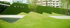 Wyne Sales Gallery, Bangkok # Sanitas Studio - Landscape Designer