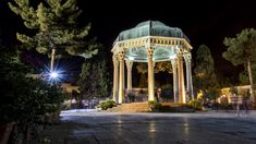 Hafezieh  Hafez (Iranian Poet) Shrine