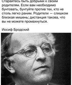 Бродский http://to-name.ru/biography/iosif-brodskij.htm