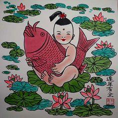 fish calligraphie - China Surplus