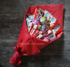 Праздничные Конфеты, Самодельные Рождественские Подарки, Подарки Своими Руками, Букет Из Конфет, Шоколадный Букет, Идеи Подарков Для Бойфренда, Подарки, Романтические Подарки, Простые Поделки