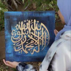 Art Painting, Calligraphy Wall Art, Gold Art Painting, Nature Art Painting, Islamic Art Calligraphy, Abstract Canvas Art, Islamic Calligraphy, Islamic Artwork, Art Painting Gallery