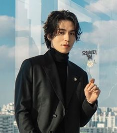 (notitle) Sure, the bushy perms of the might be out of vogue, but there are plenty of modern hai Lee Dong Wok, Gumiho, Boy Models, Kdrama Actors, Permed Hairstyles, Korean Star, Gong Yoo, 2 Instagram, Actor Model