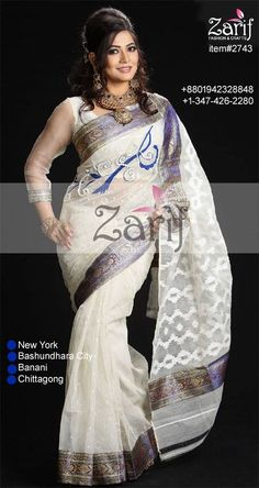 Elegant Jamdani Sharee item no: 2743  Magnificent and Lovely Jamdani Sharee with blue hand embroidery works with white pearl outline, Gorgeous katan paar attached in Paar & Aachol. Katan Paar attached Offwhite Moslin Blouse piece comes with sharee