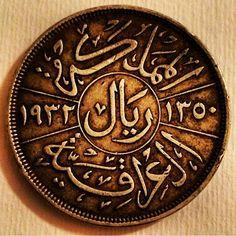 The kingdom of Iraq money (ryal)