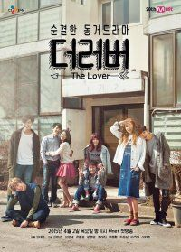 The Lover (더 러버)- OMG, first episode is soooo funny!  (2015 Korean drama.)