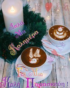 Good Morning, Birthday Cake, Messages, Christmas Ornaments, Holiday Decor, Buen Dia, Bonjour, Birthday Cakes, Christmas Jewelry
