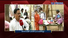 Water crisis in NIMS Hospital - Express TV