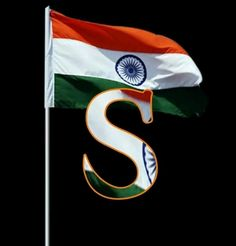 Indian Flag Wallpaper, Indian Army Wallpapers, Name Wallpaper, Blur Background In Photoshop, Best Background Images, Background Images Wallpapers, Independence Day India Images, Independence Day Images Download, Romantic Couple Images