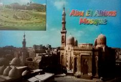 Alexandria - Abu El Abas Mosque &  Flowers Watch