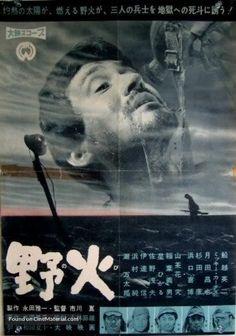 Nobi Japanese movie poster