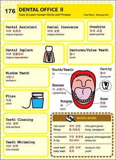 176 Learn Korean Hangul- Dental Office 2 @Lee Semel Elliott Venn now you can learn korean too! hahah