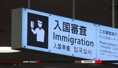 Japão, imigração usará sistema de foto combinação. O Ministério da Justiça do Japão vai introduzir um sistema de foto correspondência automático para...
