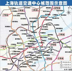 shanghai metro map repinned right now.