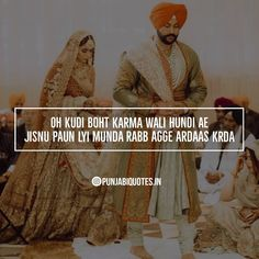 True Feelings Quotes, Reality Quotes, Attitude Quotes, Sweet Couple Quotes, Romantic Quotes For Her, Apj Quotes, Sikh Quotes, Love Captions, Promise Quotes