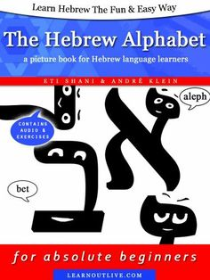 Learn Hebrew The Fun & Easy Way: The Hebrew Alphabet - a picture book for Hebrew language learners (enhanced edition with audio) by Eti Shani. $3.99