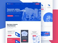 BOOSTMONSTER designed by Artem . Connect with them on Dribbble; the global community for designers and creative professionals. Mood Boards, Website, Free