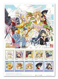 「カードキャプターさくら20周年記念フレーム切手セット」発売のお知らせ -カードキャプターさくら公式サイト-