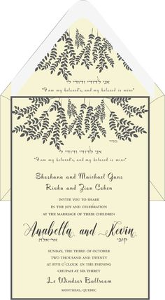 Love Under The Chuppah Wedding Invitation